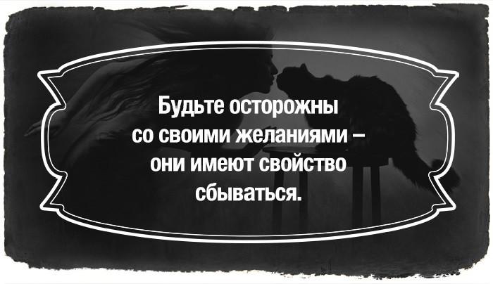 цитаты из романа Мастер и Маргарита2